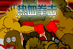 Play Quanji Boxing Online